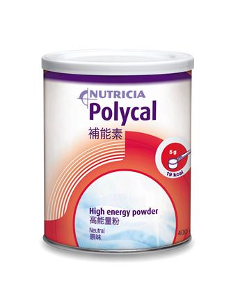 Slika POLYCAL PRAH 400 g