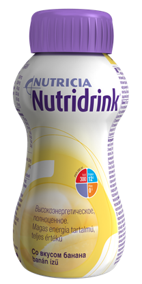 Slika NUTRIDRINK BANANA 4x200 ml